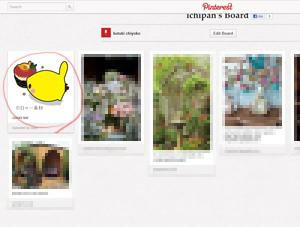 写真 Pinterest SNS 使い方 解説