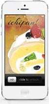 壁紙素材 iPhone5 ロールケーキ イラスト素材 サンプル画像