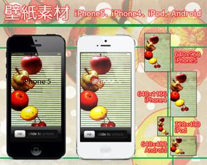 写真素材 フリー素材 スマートフォン 壁紙素材 フルーツショップ
