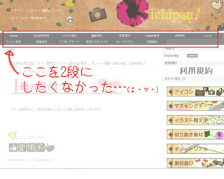 WordPressで悪戦苦闘 lightboxとか憧れるよね( ;∀;)