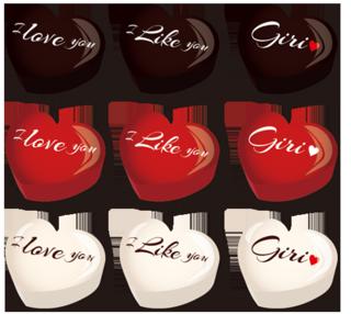バレンタイン素材 チョコレート チョコミニュケーションふっくらheart