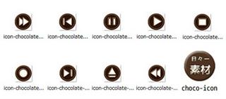 ボタン素材 アイコン チョコレート質感 再生ボタン関係 サンプル画像
