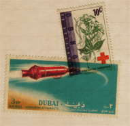 手紙 切手