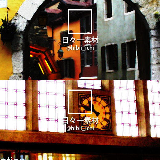 フリー素材 ツイッターヘッダー画像 ヨーロッパ 駅の時計 街角 サンプル画像