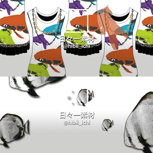 フリー素材 ツイッター ヘッダー画像 アイコン 金魚 熱帯魚 サンプル