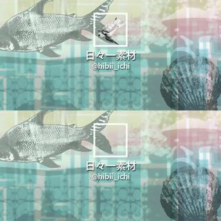 フリー素材 twitter ツイッターヘッダー画像 水族館 サンプル画像