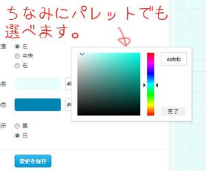 フリー素材 背景 ツイッター背景 カスタマイズ 方眼紙 方法