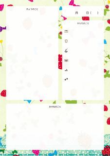 フォント M+FONT やさしさゴシック SCRAP&RECORDING DIARY 家計簿