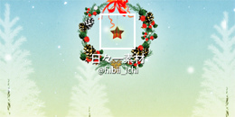 フリー素材 イラスト クリスマス クリスマスリース ヘッダー アイコン