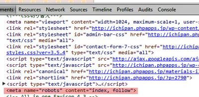 WordPress プラグイン WordPress Meta Robots 初期値 noindex nofollow