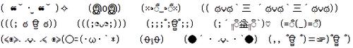 特殊顔文字 文字化け対策 画像