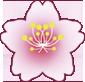 フリー素材 アイコン 花素材 春素材 桜イラスト ダウンロードボタン