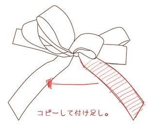 イラスト リボン素材の作り方 チュートリアル イラストレーター フォトショップ
