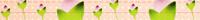 フリー素材 アイコン 花素材 春素材 桜イラスト マスキングテープ ライン